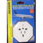 Power Plug Adaptor